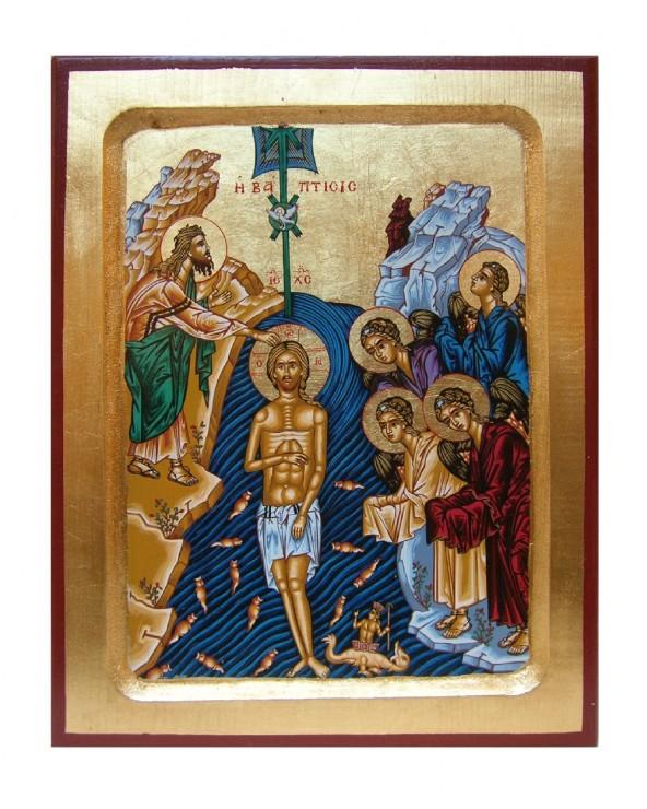 Icona serigrafata Battesimo...