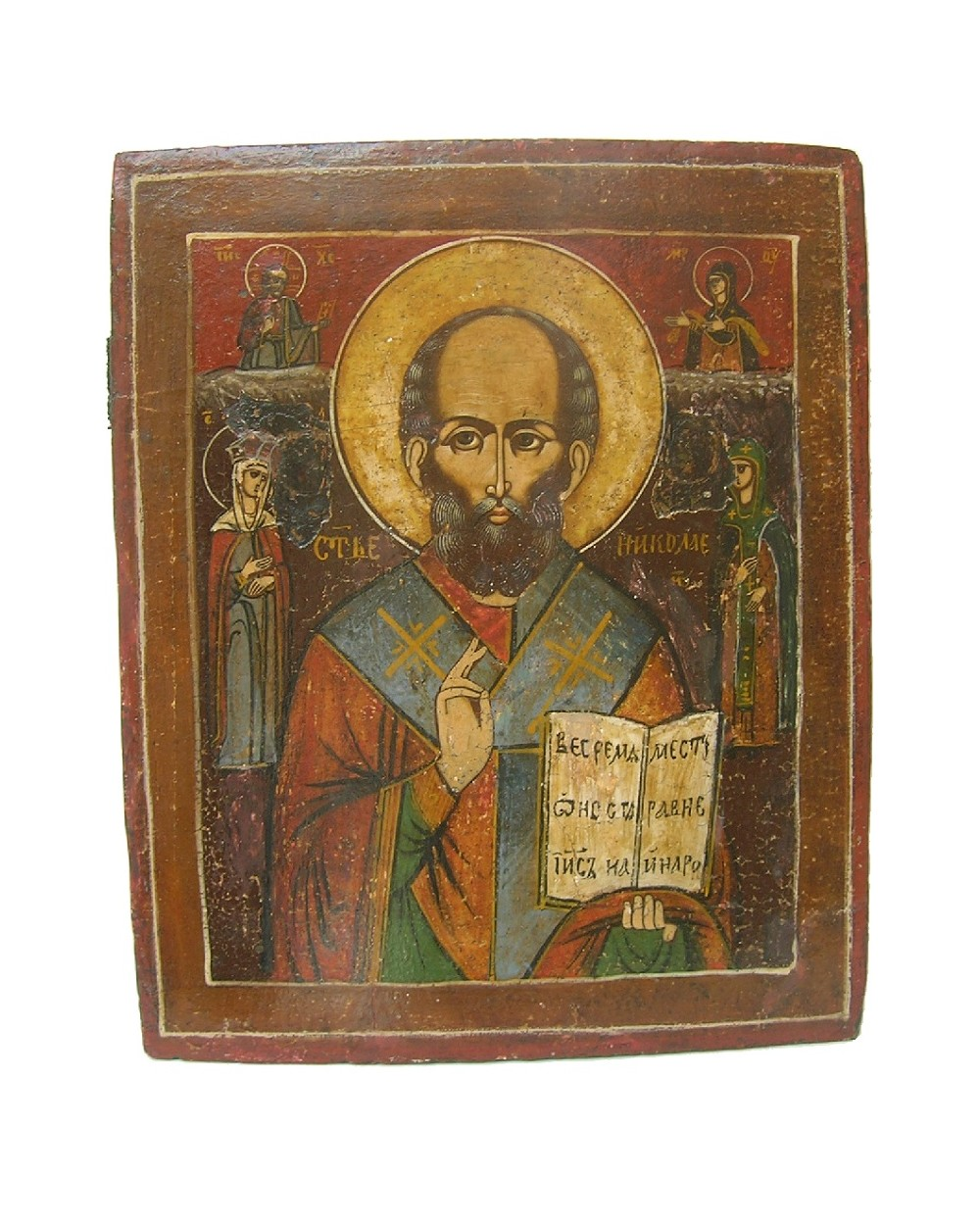 Icona sacra russa San Nicola